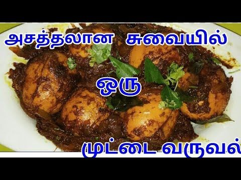 TASTY EGG MASALA ROAST  – EGG FRY IN TAMIL – EGG FRY RECIPE – SIDE DISH IN TAMIL - http://howto.hifow.com/tasty-egg-masala-roast-egg-fry-in-tamil-egg-fry-recipe-side-dish-in-tamil/