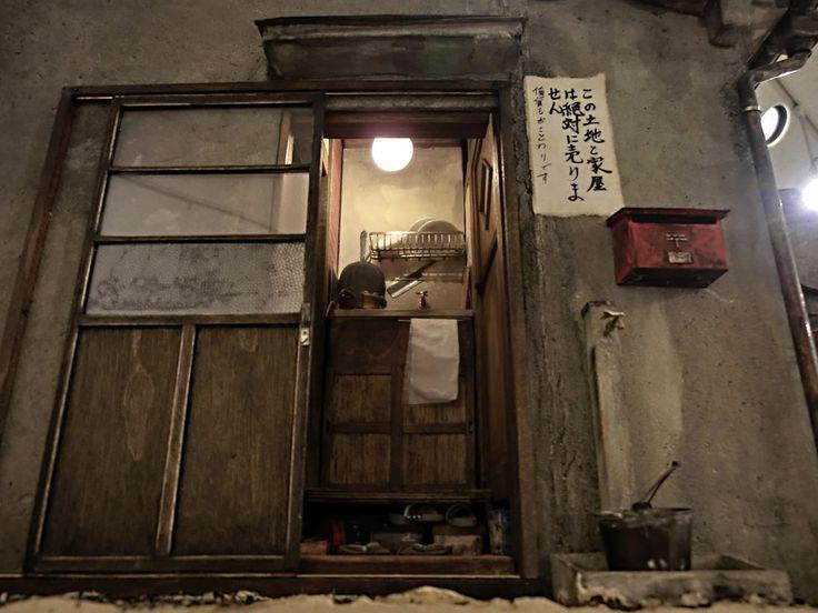 Ichiyou Haga's world 芳賀一洋展