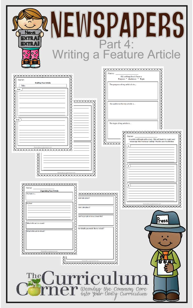 feature writing activities Students learn how to differentiate between a news story and a feature story by writing a profile of a classmate.