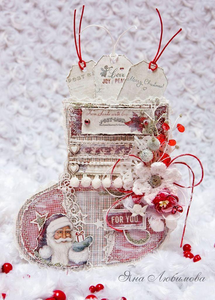 Трансформер, открытка с сапожками новогодняя