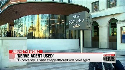 UK police say Russian ex-spy attacked with nerve agent | موفيز هوم  Now for a look at stories making headlines around the world and we start in Britain. Police there say a nerve agent was used to try to kill a former Russian spy and his daughter in the south of England over the weekend. For more on this and other international news we turn to Ro Aram So Aram more revelations are coming out about this alleged attempted murder what's the latest?  Well Semin... as you said UK police confirmed…