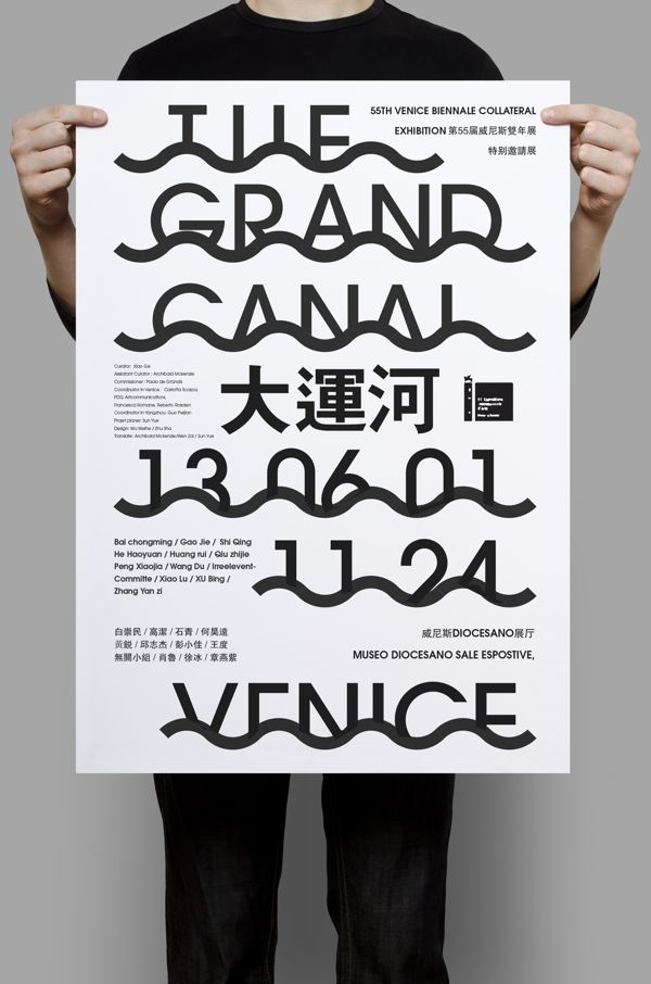 THE GRAND CANAL / La Biennale di Venezia 2013 on Branding Served