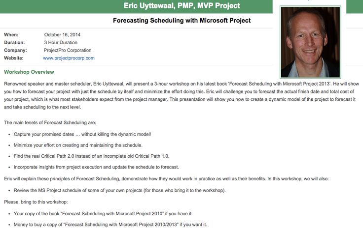 ERIC UYTTEWAAL : PMIOVOC National Capital Symposium Workshop Speaker