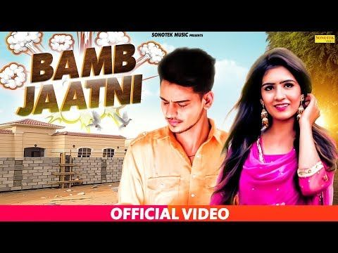 Bamb Jaatni By Vijay Dhuvatha New June 2019 Hr Songs Mp3 Haryanvi Song Download Free Djgiri Com Songs Mp3 Song News Songs