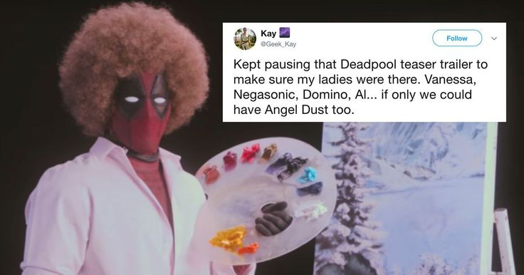 #VR #VRGames #Drone #Gaming That weird 'Deadpool 2' teaser actually has a bunch of clues in it   https://datacracy.com/that-weird-deadpool-2-teaser-actually-has-a-bunch-of-clues-in-it/