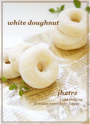 卵白消費の簡単レシピ(ノ∀`●) しっとりフワフワな焼きドーナツです♡