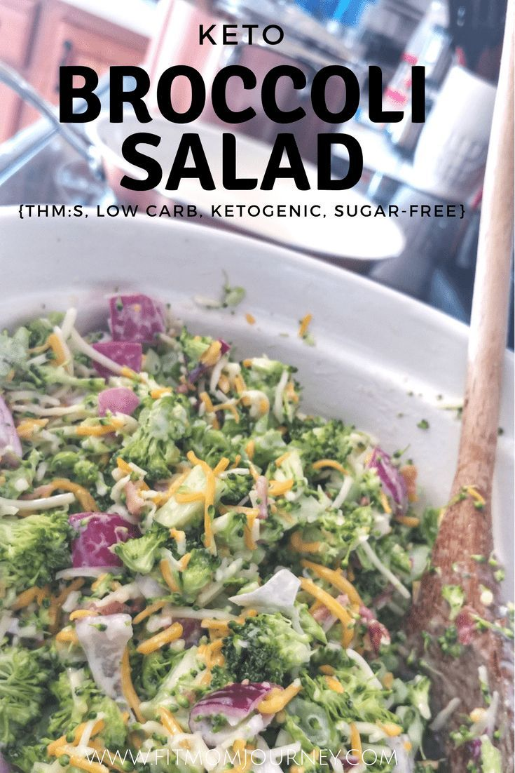 Keto Broccoli Salad Thm S Low Carb Ketogenic Recipe Keto