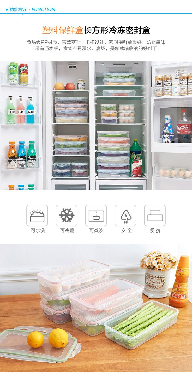 Clear Plastic Rectangle Frozen Print Box Lid Lunch Box Refrigerator Fruit Storage Box Organizer food container buy HMY Store store on AliExpress