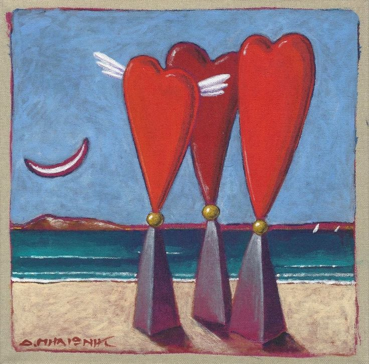 "Dimitris C. Milionis - ""3 Red Hearts"" - Original Acrylic Painting Signed Greek #Modernism"