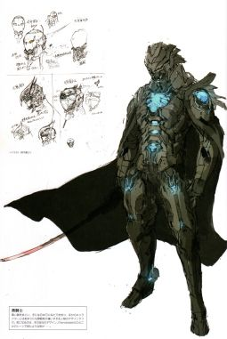Xenoblade X The Secret File – Art of MIRA - Unidentified Materials - Black Knight