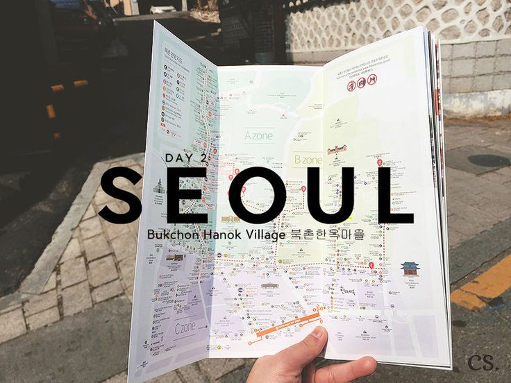Photo Diary: Bukchon Hanok Village — cs. | Captivating Soul by Camille P.