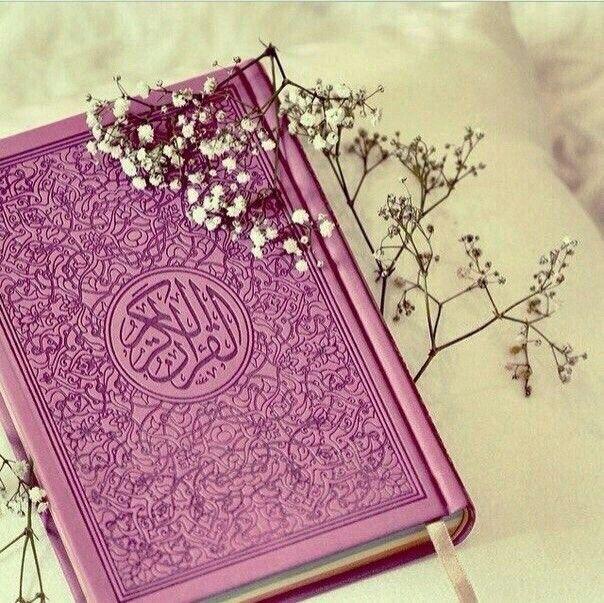 Cutie Madiha Kitab Allah Gambar Cinta Allah