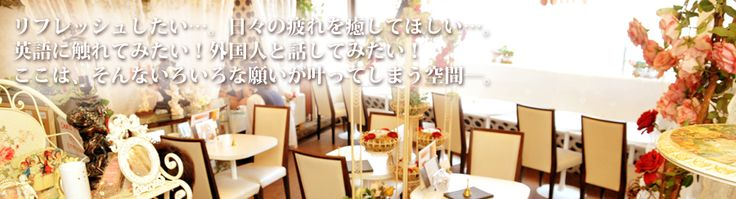 外国人執事喫茶/BUTLERS CAFE