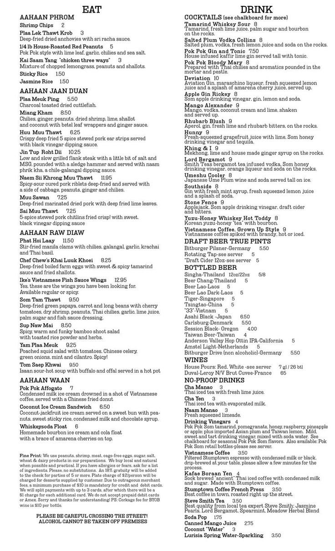 The 20 best menus images on Pinterest | Eat lunch, Eugene o\'neill ...