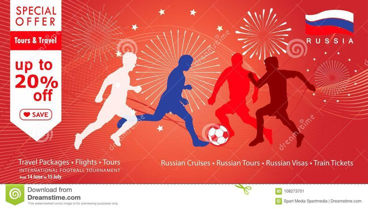 Sale discount fireworks travel banner with soccer players silhouettes, Russian flag White Blue and Red color abstract background, vector template, advertising wallpaper, poster, gift card. 2018 World Cup Russia football sign, poster, flyer, voucher, gift card