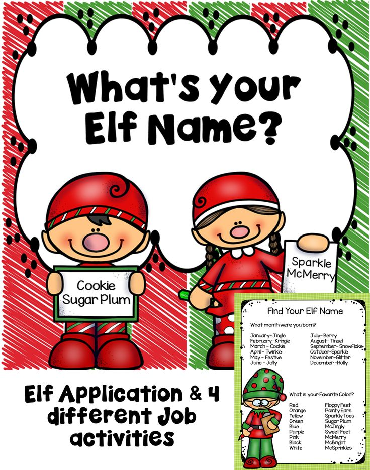 Christmas Freebie ~Elf Activities ~ Elf Name Game ~December Fun~Christmas Elves   Do you do Elf on a Shelf in your classroom? Is so, this little Elf Naming activity will be a fun addition to your December activities! Let the kids pick out Elf Names for themselves and then show which job they would love to have at the North Pole!