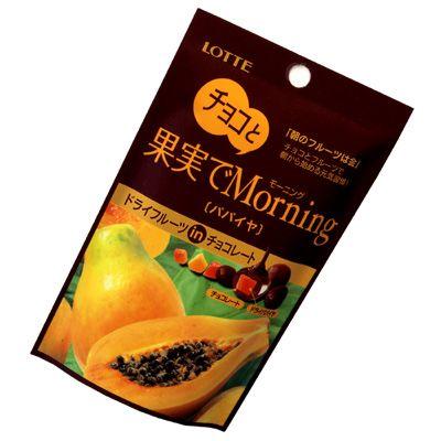 チョコと果実でモーニング <パパイヤ> - 食@新製品 - 『新製品』から食の今と明日を見る!