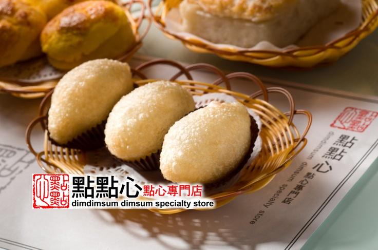 how to make ham sui gok