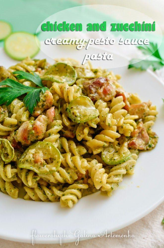 Рецепт быстрого и сытного блюда: макароны с курицей и кабачками с соусе со сливками и Песто