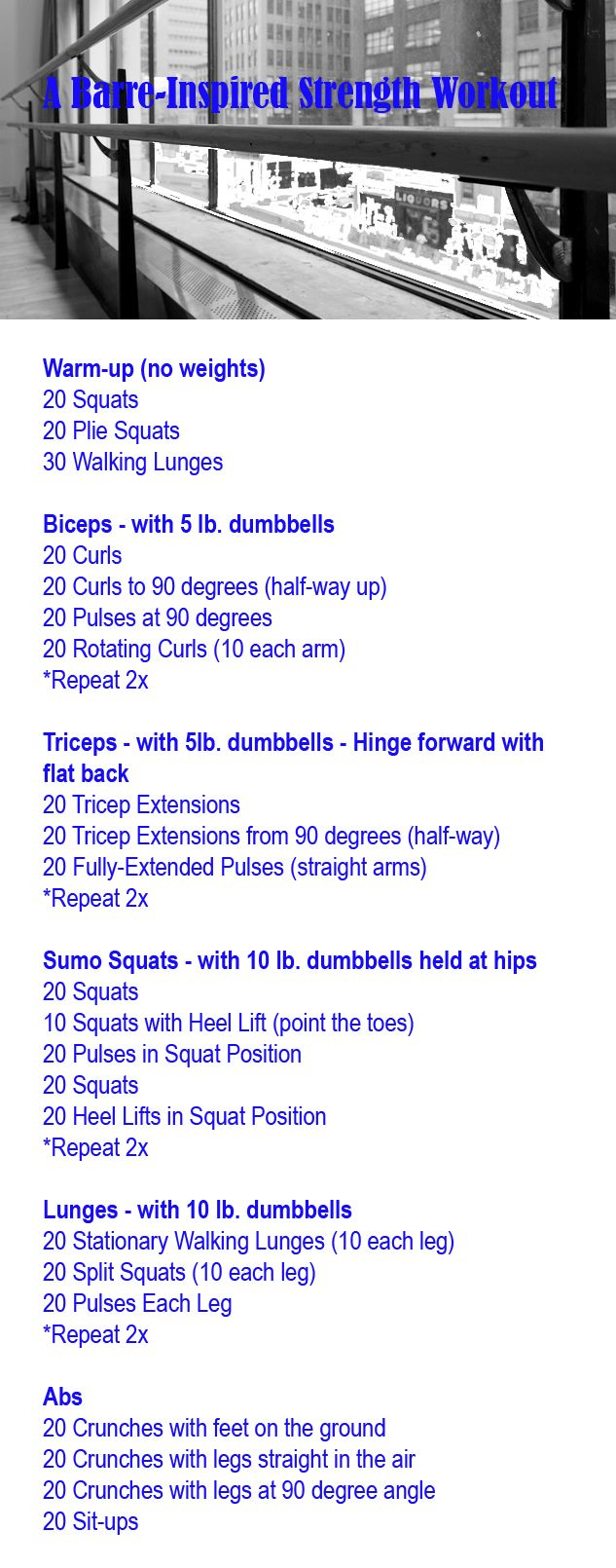 Barre Inspired Workout