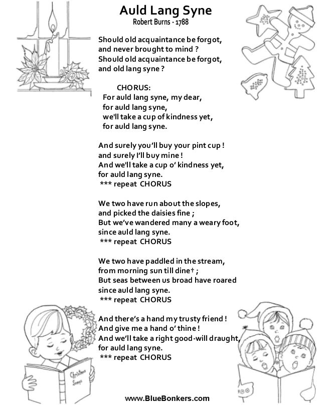Printable Christmas Carol Lyrics sheet : Winter Wonderland