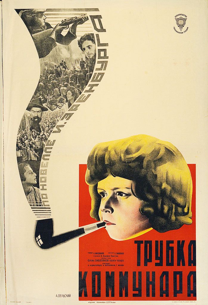 Russian constructivist posters - Google Search