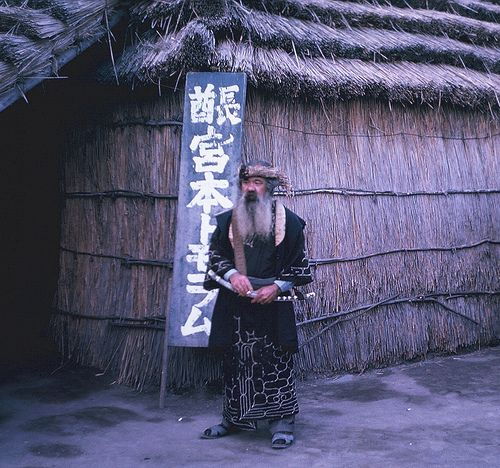 cool Ainu Village 1962 pictures images