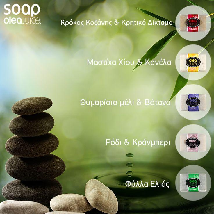 Ποιο από τα #oleajuice σαπούνια ανυπομονείς να δοκιμάσεις; #soap #handmade #
