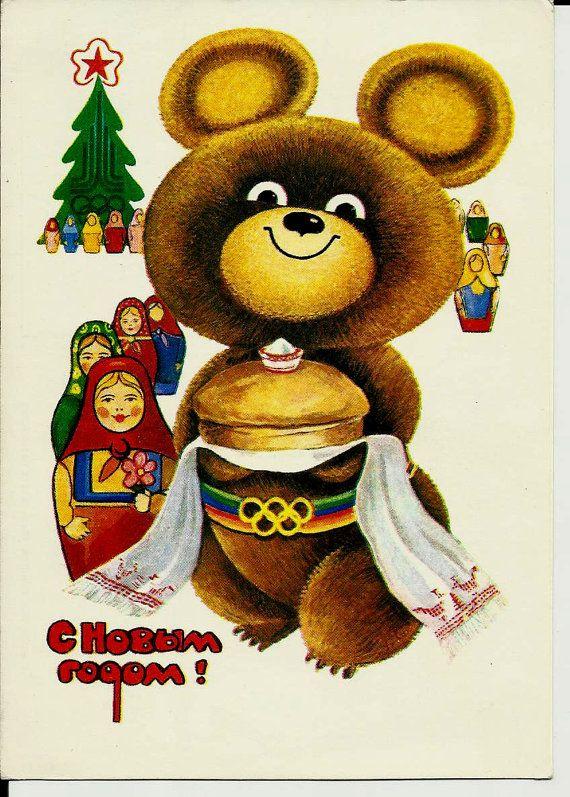 Moscow Olympics Bear Mascot Misha-Matryoshka  by LucyMarket