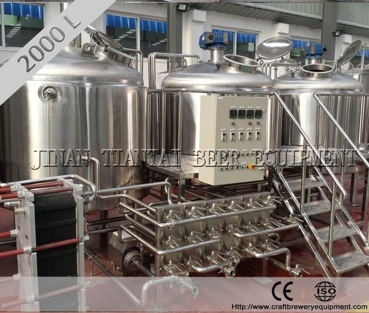2000 L craft two vessel used microbrewery equipment for sale uk