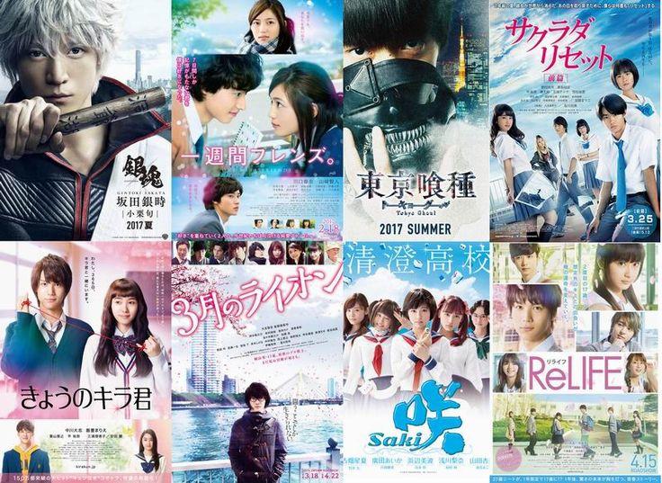 √7 Film Live Action Jepang yang Diadaptasi dari Manga
