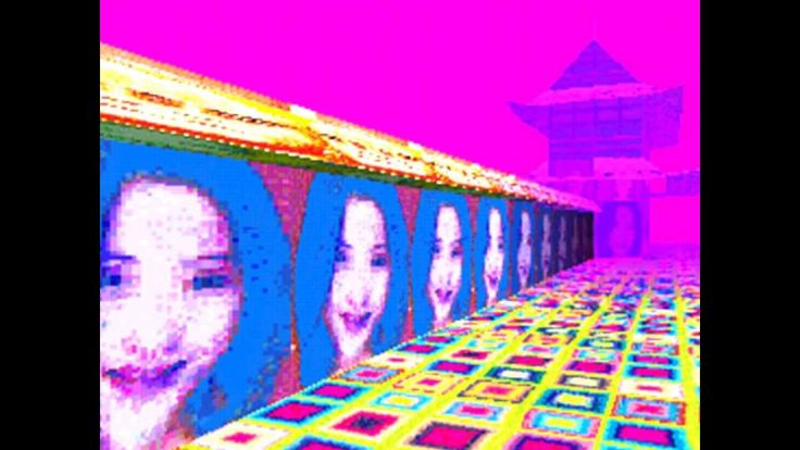 Image result for lsd dream emulator
