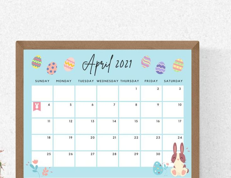 April 2021 calendar easter printable calendar cute april