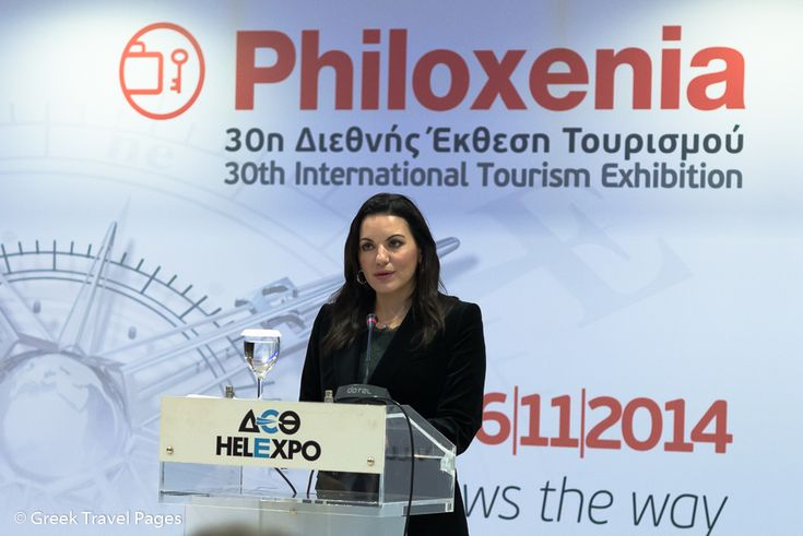 Philoxenia 2014: Greece Will Invest Half a Billion Euros For Tourism Investments Per Year