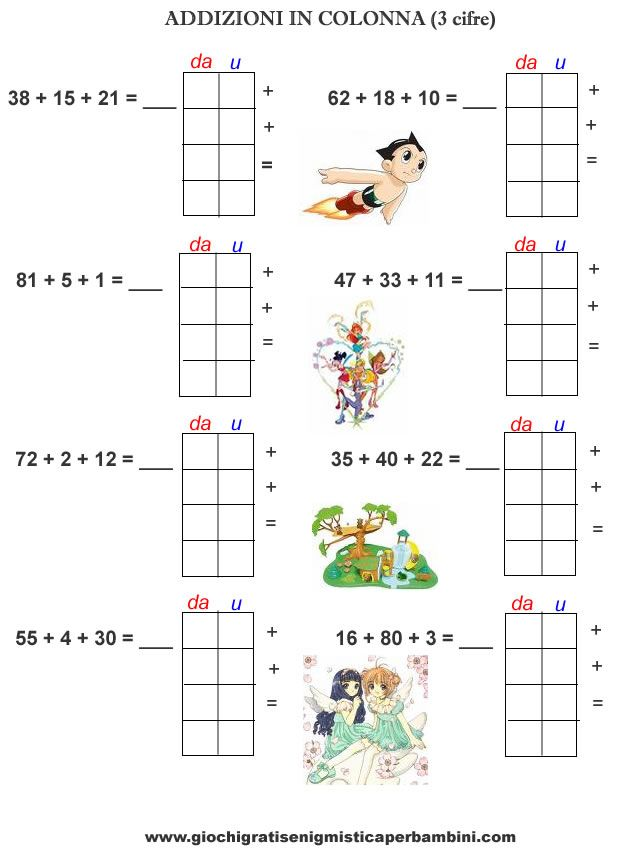 Schede didattiche di matematica addizioni in colonna