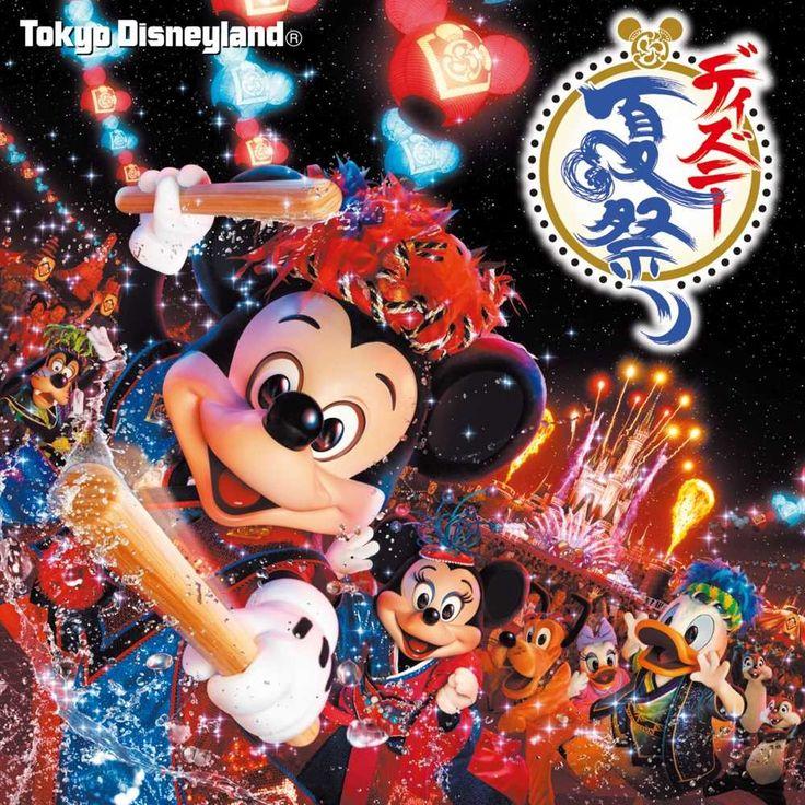 Tokyo Disneyland : Traditional Japanese Summer Festivals done Disney-Style! 東京ディズニーランド®ディズニー夏祭り|ミュージック|ディズニー #Tokyo #Disney #summer #Japan