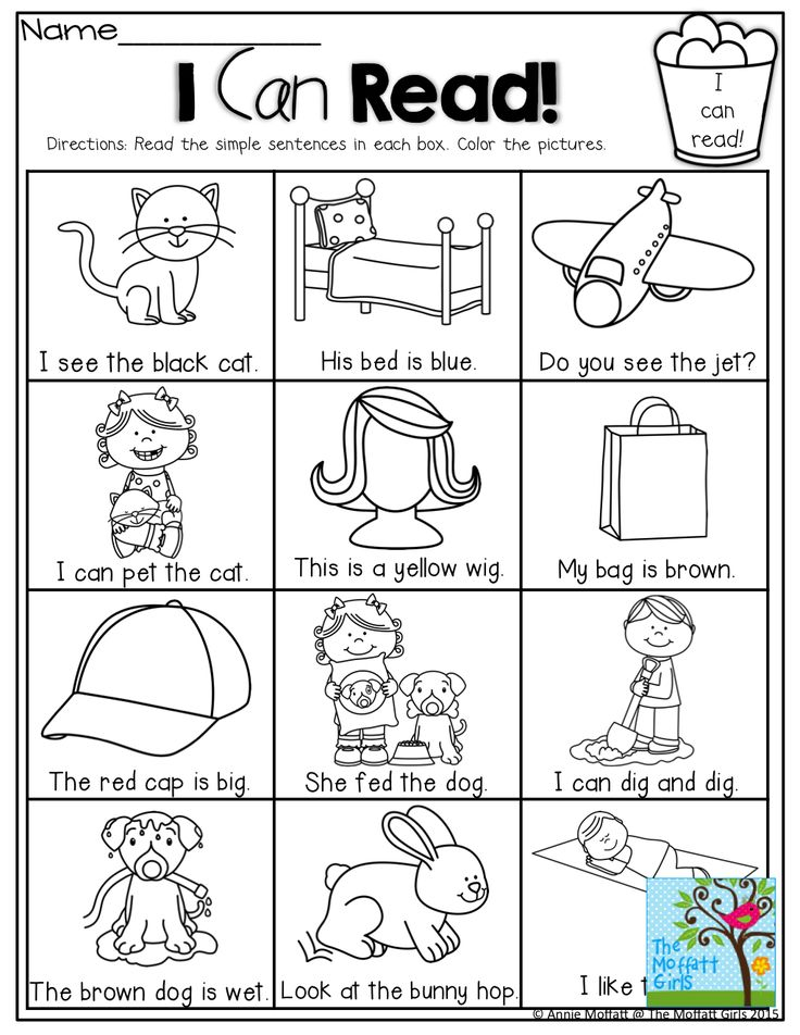 I Can Read!  Simple sentences that kids can decode with sight words, CVC words and color words!  TONS of great printables!