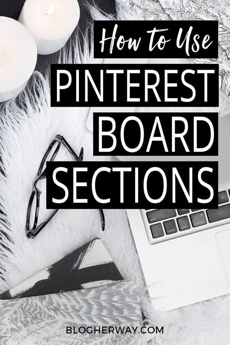 Ready to organize your Pinterest Chaos? Learn how to use Pinterest board sections to easily organize your saved content on Pinterest. #bloggingtips #pinterest #bloggingadvice