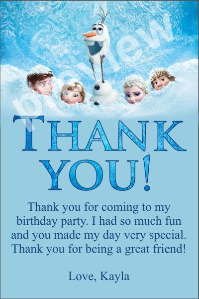 Frozen Thank You Tags Free | Frozen Personalized Birthday Party Invitation, Thank you card and ...