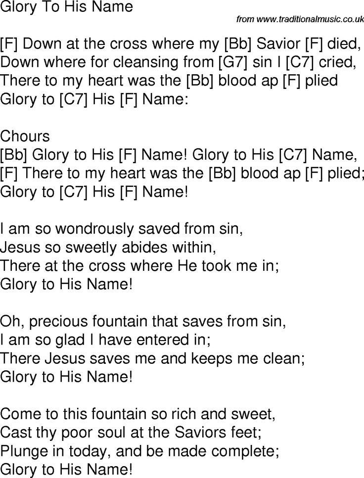 Urban Rescue – His Name Lyrics | Genius Lyrics