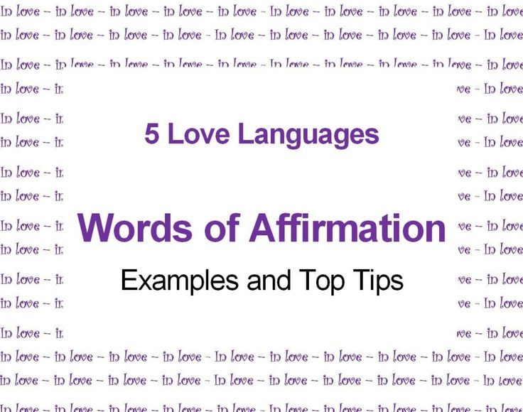 Unique examples, advice for those who cannot think of anything great to say about their partner! ways to convey words of affirmation, accept gracefully and why.