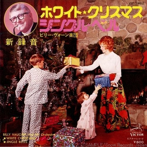VAUGHN, BILLY white christmas VG/EX JAPAN VIP-2462 | 14-0605-108 #EasyListening