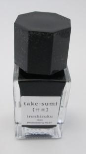 Iroshizuku Take-Sumi Ink