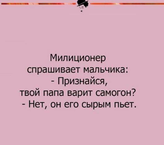 Рашид Ибрагимов - Google+
