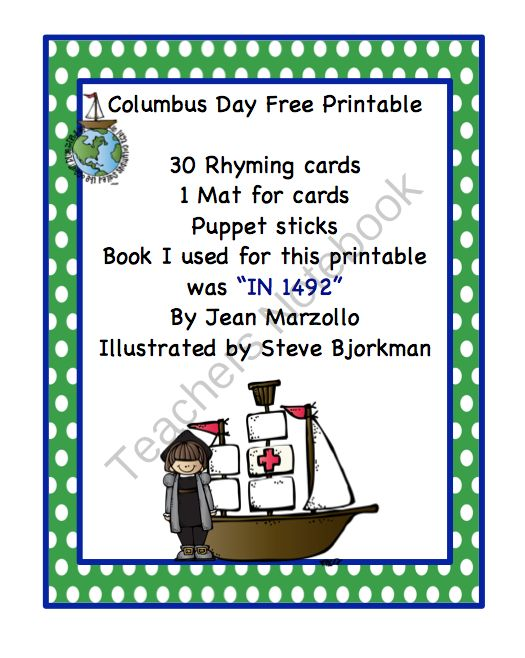 Columbus Day Free Printable from Preschool Printables on TeachersNotebook.com (10 pages)