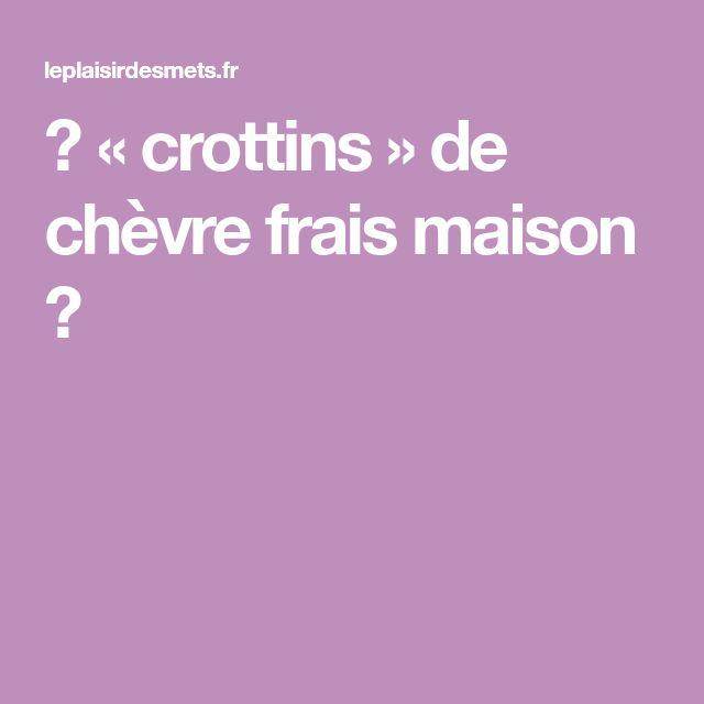 ★ «crottins» de chèvre frais maison ★