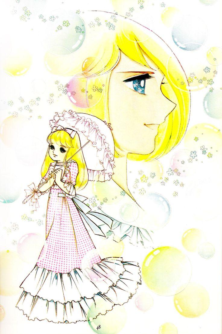 "Art from ""Candy Candy"" series by manga artist Yumiko Igarashi."