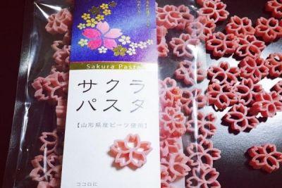 Japonezii au inventat pastele făinoase în formă de floare de cireşhttp://www.antenasatelor.ro/curiozit%C4%83%C5%A3i/cel-mai,-cea-mai/9198-japonezii-au-inventat-pastele-fainoase-in-forma-de-floare-de-cires.html
