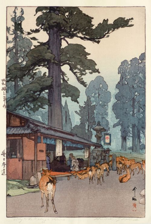 Hiroshi Yoshida. Been there! This is along a Samurai Highway. Very cool, the forrest is amazing. I met a man who was 109 years old, we helped him over a large step. I thought I heard wrong, so I had to ask again.