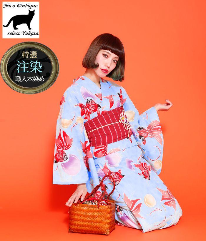 2015年4月より販売スタート!   職人による本染め「注染」ゆかた。  「水色に泳ぐとさか金魚」  April will be on sale! This valuable yukata was dyed by a craftsman.